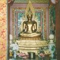 15. Buddhaschrein - where?